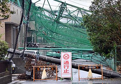 台風で倒壊のゴルフ練習場鉄柱、都内業者が無償撤去へ 千葉・市原 - 産経ニュース