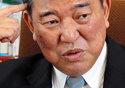仙谷氏の暴力装置発言を「内心すごく尊敬した」 石破氏:朝日新聞デジタル