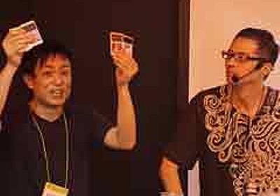 """PCエンジンとは,そして""""フェイス""""というメーカーは何だったのか。RIKI氏&齋藤博人氏がディープに語った「RIKI 8BIT NIGHT!」をレポート - 4Gamer.net"""