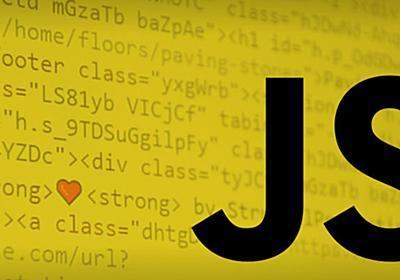 面倒な作業不要で、Webアプリ開発が劇的にはかどる!至高のJavaScriptライブラリ6選 - paiza開発日誌