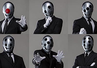 「異形頭+スーツ+白手袋」の破壊力 福島県のご当地ヒーロー「ダルライザー」の悪役「ダイス」がカッコいいと話題に(1/2 ページ) - ねとらぼ