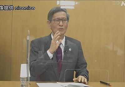 政府分科会 尾身会長「緊急事態宣言解除に3つの条件」 | 新型コロナウイルス | NHKニュース