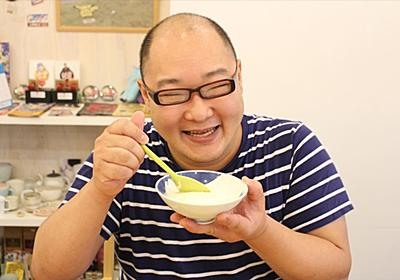 「湯豆腐」にしかない圧倒的な魅力にまだ気づいていない人へ【冬のハフハフトロトロ】 - メシ通 | ホットペッパーグルメ