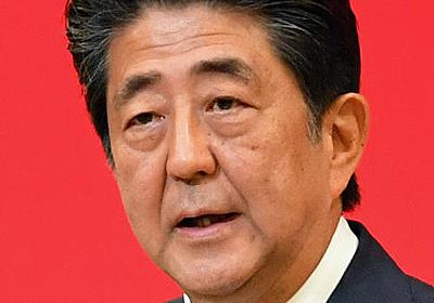 安倍内閣、06年に賭けマージャンは賭博と閣議決定 - 社会 : 日刊スポーツ