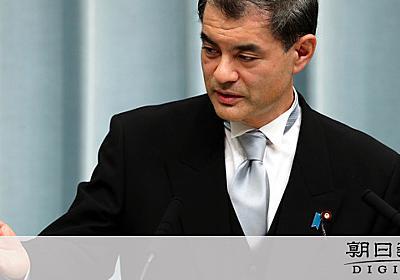 柴山氏発言に菅氏「コメント控える」 野党「言語道断」:朝日新聞デジタル