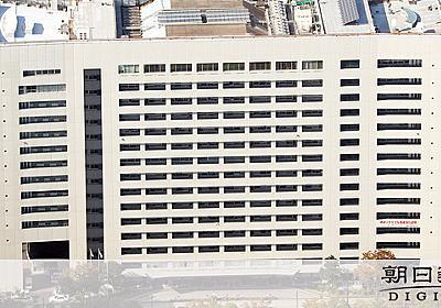 「感染判明なら清掃代10万円」 ホテル対応に学校憤り:朝日新聞デジタル