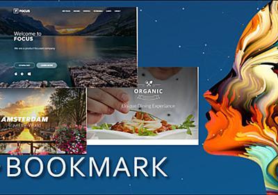 人工知能が手伝ってくれるWebサイト制作サービス「Bookmark」を使ってみた! - paiza開発日誌