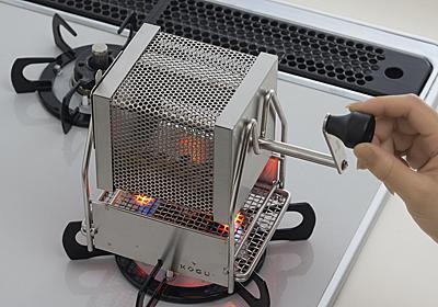 家のガスコンロでコーヒー豆を焙煎、ムラなく手軽に使える回転式ロースター - 家電 Watch