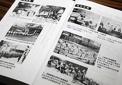 予算なく書籍化できず19年… 尼崎市の戦前教育史 元小学校長が私費で発行 |阪神|神戸新聞NEXT