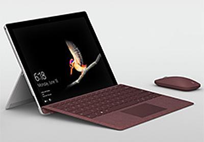 Microsoft,10インチサイズで税別399ドルからの新型タブレットPC「Surface Go」を発表 - 4Gamer.net
