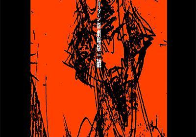 『ヱヴァンゲリヲン新劇場版:破』 新旧の違い・謎・豆知識まとめ : みんなのエヴァンゲリオン(ヱヴァ)ファン