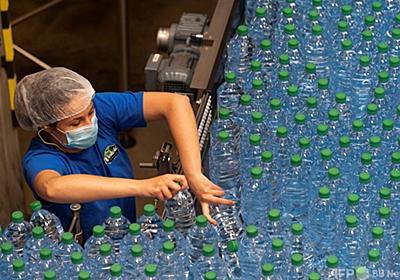 ボルヴィック水源、くみ過ぎで枯渇の危機か 仏 写真8枚 国際ニュース:AFPBB News