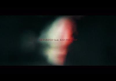 KID FRESINO - Retarded (Official Music Video) - YouTube