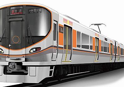 大阪環状線に新車両が導入される本当の理由 | 通勤電車 | 東洋経済オンライン | 経済ニュースの新基準