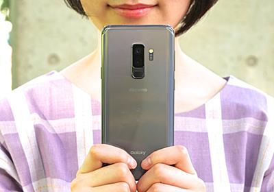 「可変絞り」の効果はいかほど? 進化した「Galaxy S9+」のカメラを試す (1/4) - ITmedia Mobile