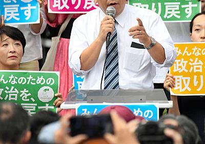 枝野氏への個人献金、首相の2倍 立憲旗揚げ直後に急増:朝日新聞デジタル