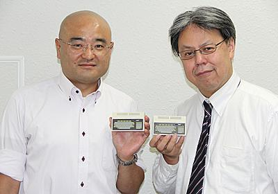 誕生から40年、N-BASICが動く「PasocomMini PC-8001」が降臨!開発者に聞いた - AKIBA PC Hotline!