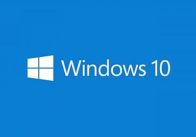【UPDATE】32TBにも及ぶ「Windows 10」のソースコードなどがウェブに流出 | 気になる、記になる…