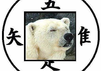 """tadataru on Twitter: """"いくらでも円刷れるのに何やってんだ。"""""""