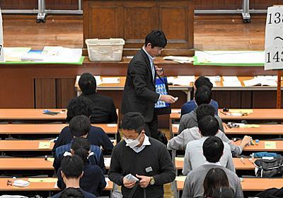 大学共通テスト英語、リスニングの比重20→50%へ:朝日新聞デジタル