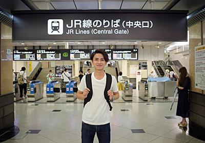 ヨドバシ梅田にかかった「ヨド橋」で、どれくらい時間短縮出来るか測ってみた | SPOT