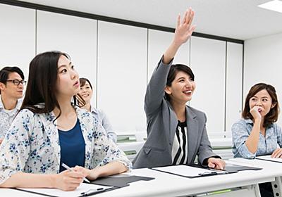 「能力のピーク」が40代以降に来る人の思考法 | 30代から身につけたいキャリア力実戦講座 | 東洋経済オンライン | 経済ニュースの新基準
