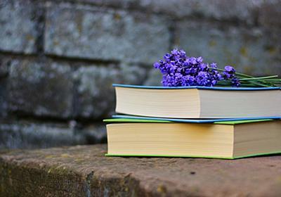 書店員さんに聞く「本の選び方」:みんなの暮らし日記ONLINE