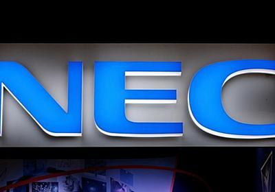 5a62de048f NEC、国内間接部門・ハードウエア事業領域で3000人削減=中