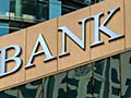 「銀行消滅」は、こんな順番でジワジワ進行する(山崎 元)   現代ビジネス   講談社(1/2)