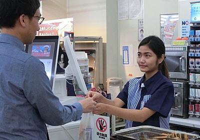 外国人労働者:新在留資格「コンビニも」 業界が要望 - 毎日新聞