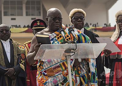 ガーナの新大統領、副大臣ら含め110人の内閣発足 写真1枚 国際ニュース:AFPBB News