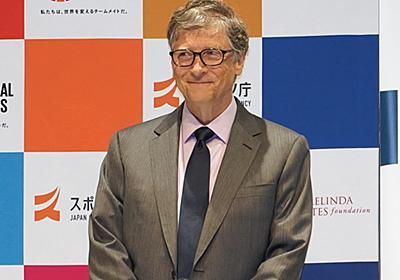 ビル・ゲイツ氏、スポーツ庁に資金提供 「世界と日本の関わりを考えたい」 - ITmedia NEWS