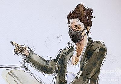 惨劇の生存者が語る「恐怖」 仏紙シャルリー・エブド襲撃事件公判 写真11枚 国際ニュース:AFPBB News
