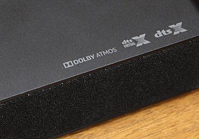 サウンドバーの3Dサラウンドって実際どうなの? 人気モデル5機種でチェック! - 価格.comマガジン