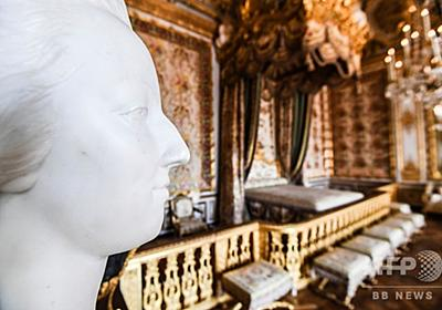 王妃アントワネットとフェルセン伯のラブレター、黒塗り部分の解読に初成功 写真1枚 国際ニュース:AFPBB News