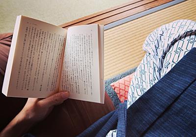 佇まいの素晴らしい読書篭りの湯「姥子温泉秀明館」 - はんなりマンゴー