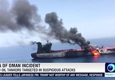 ホルムズ海峡のタンカー攻撃、イラン関与と判断=米国務長官 - ロイター