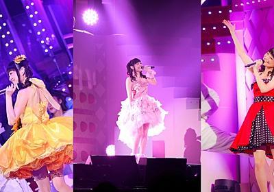 「田村ゆかり BIRTHDAY LIVE 2018」ライブレポート | アニメイトタイムズ