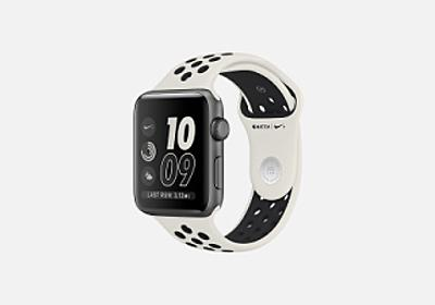 NIKE、限定モデルのApple Watch「Apple Watch NIKELAB」 - ケータイ Watch