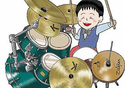 """6歳ドラマー「とらたろう」 on Twitter: """"ほいくえんで ドラム たたいたよ。 https://t.co/IWDplgD4hW"""""""