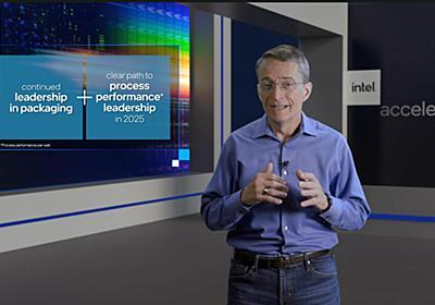 Intel、半導体技術首位の座を2025年に奪還する意欲的な新ロードマップ - PC Watch