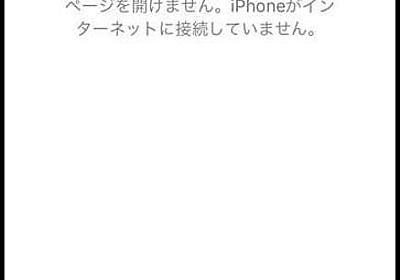 ソフトバンク携帯電話で通話・通信障害 復旧めどたたず:朝日新聞デジタル