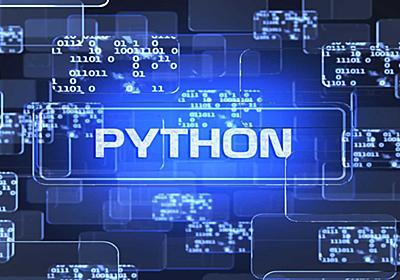 PythonでAI開発、scikit-learnとpandasでデータを読み込んでみよう | 日経クロステック(xTECH)