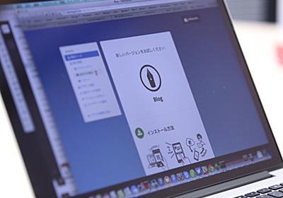 「DeployGate」をはてなブログのAndroidアプリ開発で使ってみた! - はてなニュース