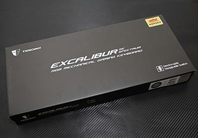 ヲチモノ- TESORO、光学式スイッチ&キー着脱式のメカニカルキーボード『Excalibur SE Spectrum』
