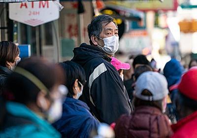 CNN.co.jp : アジア系米国人の31%、人種差別に遭遇 コロナ禍で