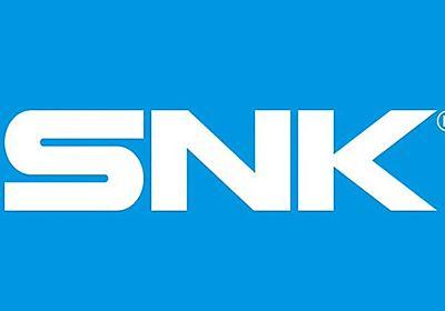 サウジアラビア皇太子がSNKを買収、ムハンマド・ビン・サルマーン・アール=サウード皇太子が保有するゲーム会社がSNKと株式譲渡契約を締結 : チゲ速