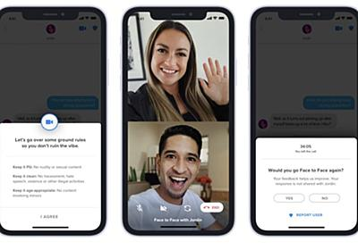 マッチングアプリ「Tinder」、ビデオ通話機能をテスト - CNET Japan