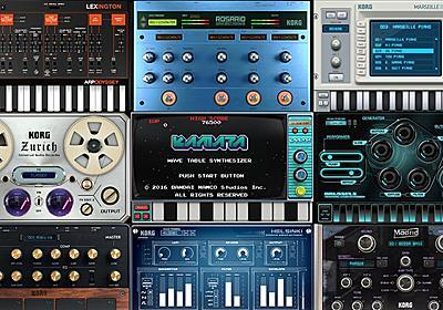 KORGが音楽制作アプリ「KORG Gadget」のニンテンドースイッチ版を開発中。2018年春に発売へ | AUTOMATON