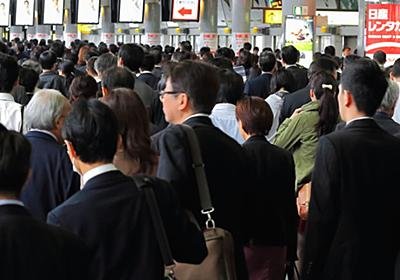 日本はゾンビおじさんたちに占拠されている【これでいいの20代?】